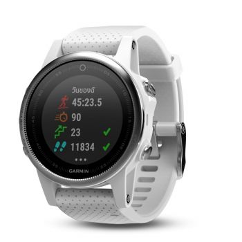 GARMIN FENIX 5S - WHITE (GPS MULTI-SPORT WATCH)